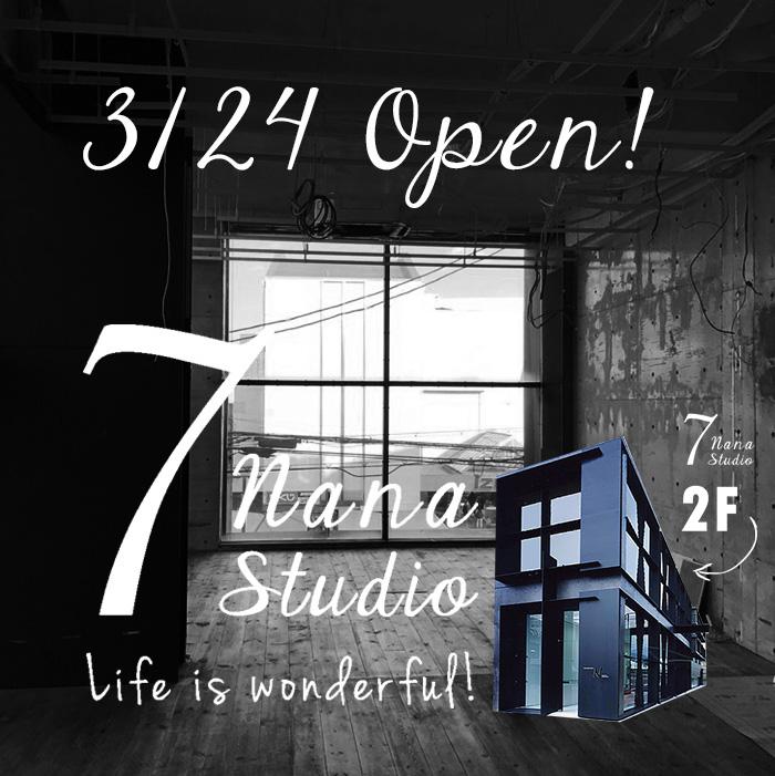 3/23、24日はスタジオ見学会