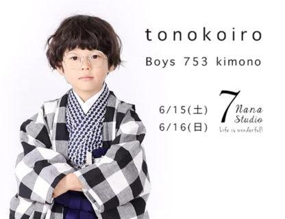 tonokoiro 七五三