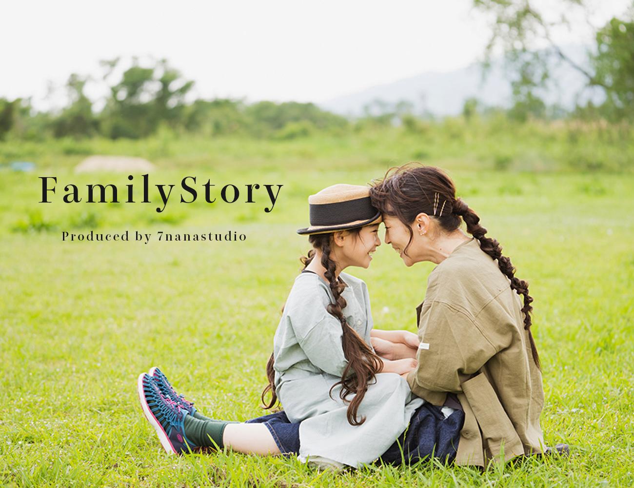 FamilyStory : #1azumi ロケーション撮影 京都