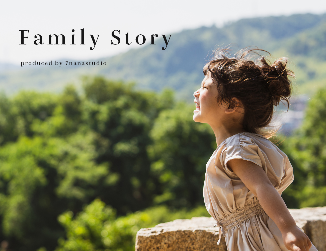 FamilyStory : #2yuuka