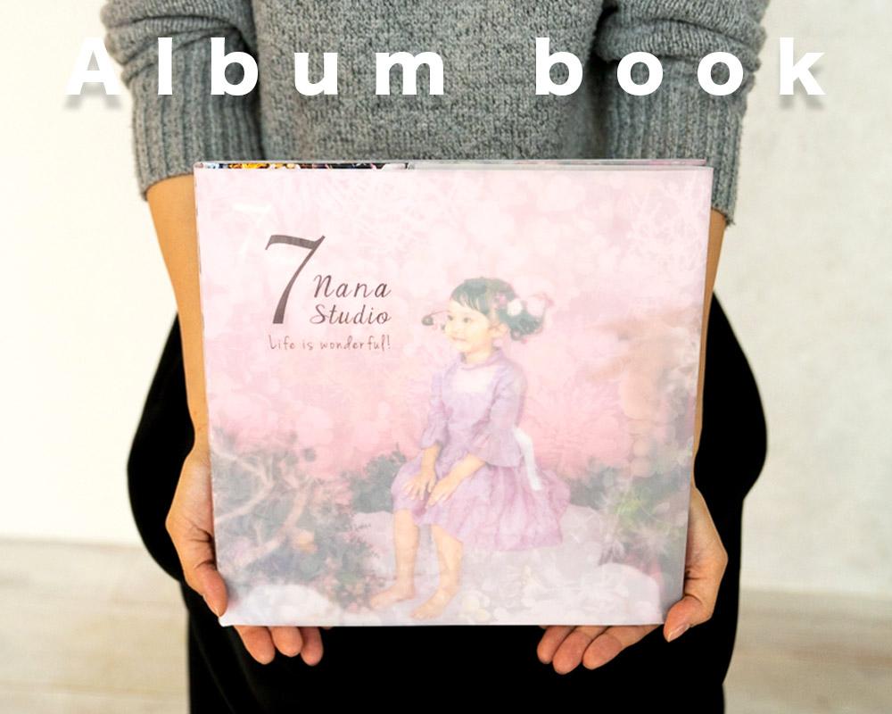 アルバムについて。